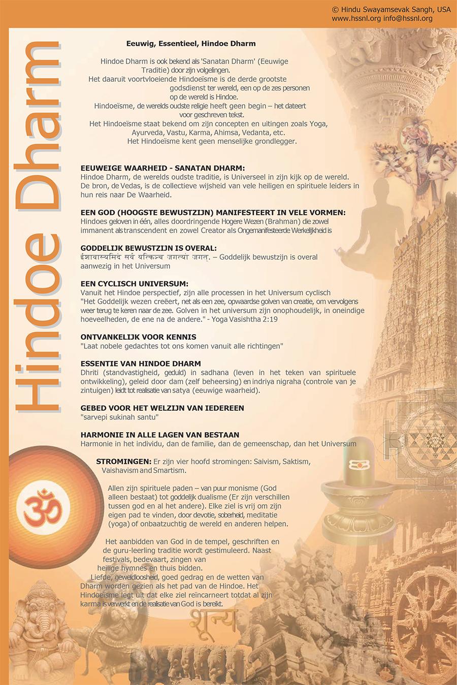 Hindoe Dharm